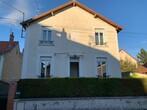 Vente Maison 4 pièces 85m² Bellerive-sur-Allier (03700) - Photo 1