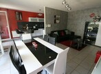 Vente Appartement 4 pièces 82m² Fontaine (38600) - Photo 9