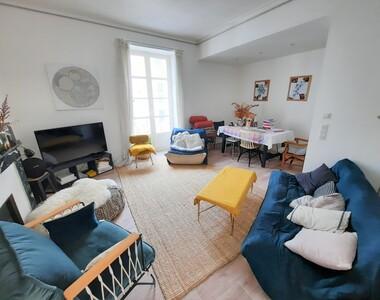 Location Appartement 3 pièces 79m² Nantes (44000) - photo