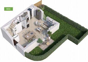 Vente Maison 4 pièces 76m² Arcachon (33120) - Photo 1