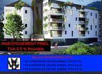 GRENOBLE LEON JOUHAUX Grenoble (38100) - Photo 1
