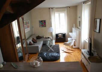 Vente Maison 5 pièces 110m² Chazay-d'Azergues (69380) - Photo 1