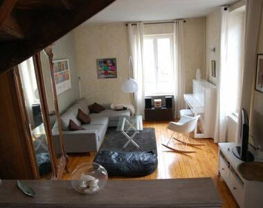 Vente Maison 5 pièces 110m² Chazay-d'Azergues (69380) - photo