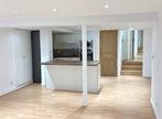Vente Appartement 94m² Le Havre (76600) - Photo 3
