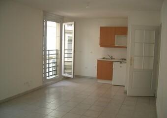 Location Appartement 1 pièce 32m² GRENOBLE - Photo 1