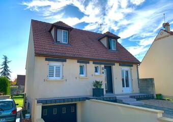 Vente Maison 4 pièces 89m² Tergnier (02700) - Photo 1
