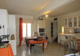 Location Maison 5 pièces 111m² Vénissieux (69200) - Photo 1