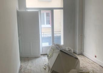 Vente Maison 4 pièces 112m² Vichy (03200)