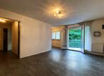 Vente Appartement 2 pièces 47m² Grenoble (38000) - Photo 1