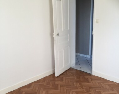 Location Appartement 3 pièces 50m² Tergnier (02700) - photo