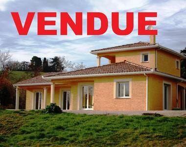 Vente Maison 5 pièces 135m² SAMATAN-LOMBEZ - photo