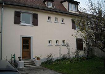 Vente Immeuble 11 pièces 280m² Ostheim (68150) - Photo 1