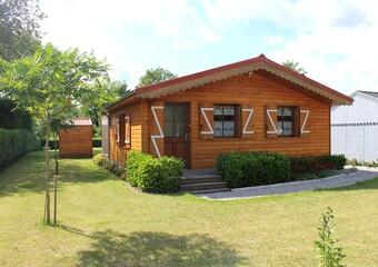 Vente Maison 2 pièces 39m² Ponches-Estruval (80150) - Photo 1