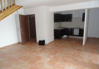 Location Appartement 4 pièces 79m² Sainte-Clotilde (97490) - photo