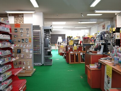 Vente Local commercial 280m² Pau (64000) - Photo 4
