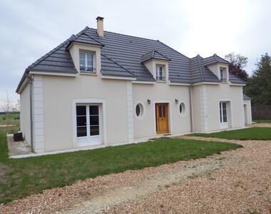 Vente Maison 6 pièces 230m² 12 KM SUD EGREVILLE - photo