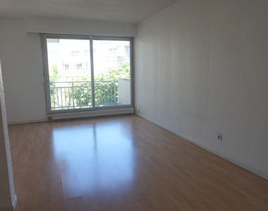 Location Appartement 1 pièce 34m² Grenoble (38000) - photo