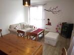 Location Appartement 2 pièces 50m² Saint-Martin-le-Vinoux (38950) - Photo 3