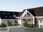 Vente Appartement 3 pièces 63m² Grésy-sur-Aix (73100) - Photo 1