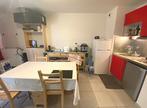 Vente Appartement 1 pièce 36m² Grenoble (38000) - Photo 13