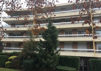 Vente Appartement 3 pièces 68m² Cusset (03300) - photo