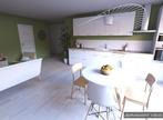 Vente Maison 3 pièces 70m² Claira (66530) - Photo 5