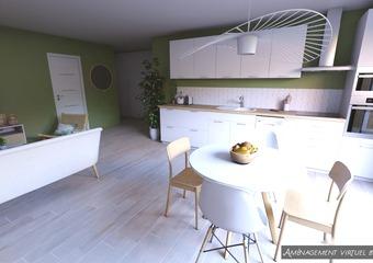 Vente Maison 3 pièces 70m² Claira (66530) - Photo 1