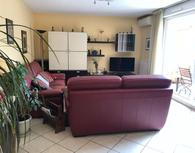 Vente Appartement 4 pièces 88m² Poisat (38320) - photo