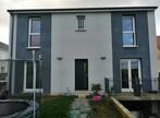 Vente Maison 5 pièces 100m² Belloy-en-France (95270) - Photo 1