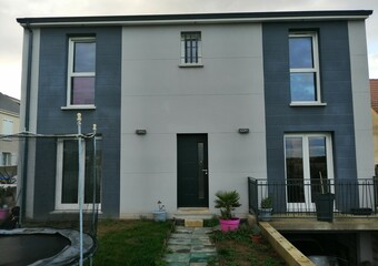 Vente Maison 5 pièces 100m² Belloy-en-France (95270) - Photo 1
