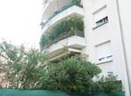 Vente Appartement 4 pièces 83m² Grenoble (38100) - Photo 9