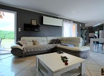 Vente Maison 5 pièces 110m² Magneux-Haute-Rive (42600) - Photo 5