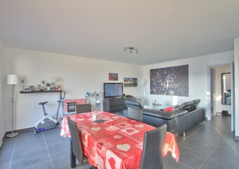 Vente Appartement 3 pièces 68m² Albertville (73200) - Photo 1