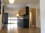 Vente Appartement 2 pièces 60m² Montbonnot-Saint-Martin (38330) - Photo 1