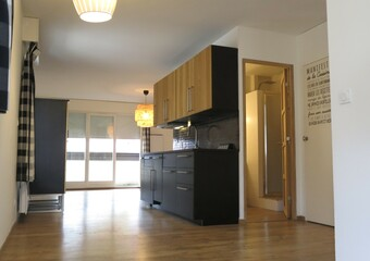 Vente Appartement 2 pièces 60m² Montbonnot-Saint-Martin (38330) - photo