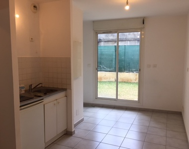 Location Appartement 1 pièce 19m² Sainte-Clotilde (97490) - photo