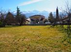 Vente Terrain 749m² Saint-Ismier (38330) - Photo 1