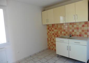 Vente Appartement 2 pièces 43m² Givry (71640) - Photo 1