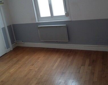 Location Appartement 1 pièce 20m² Chauny (02300) - photo