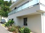 Vente Maison 6 pièces 170m² Corenc (38700) - Photo 17