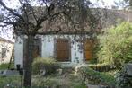 Vente Maison 3 pièces 120m² 13 km Sud Egreville - Photo 1
