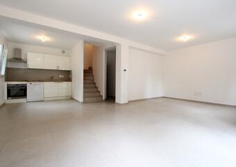 Location Maison 4 pièces 82m² Grenoble (38100) - photo