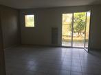 Renting House 4 rooms 84m² Cornebarrieu (31700) - Photo 4