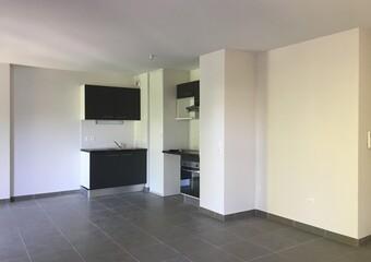 Location Appartement 4 pièces 95m² Billère (64140) - Photo 1