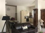 Vente Maison 6 pièces 148m² Limas (69400) - Photo 3