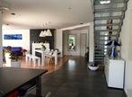 Vente Maison 7 pièces 225m² Pers-Jussy (74930) - Photo 11