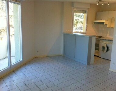 Sale Apartment 2 rooms 35m² Tournefeuille (31170) - photo