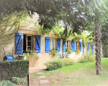 Vente Maison 9 pièces 240m² SECTEUR SAMATAN-LOMBEZ - photo