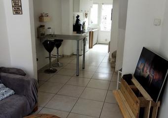 Vente Maison 5 pièces 57m² Étaples sur Mer (62630) - Photo 1