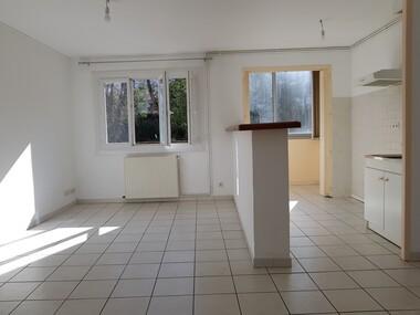Location Appartement 3 pièces 59m² Montélimar (26200) - photo